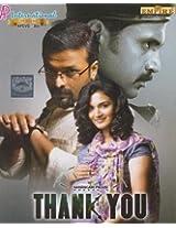 Thank You (Malayalam)