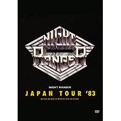 ジャパン・ツアー'83