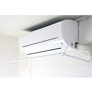 エアコンに引っかけて乾かす!室内干し エアコンハンガー 耐荷重5kg