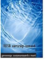 10358 aartaraqs-aamand-i