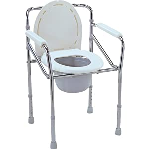 Tellus Commode Toilet Seat Chair With Adjustable Height, THH894