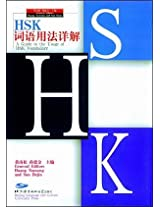 A Guide to the Usage of HSK Vocabulary