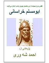 Abu Muslim Khorassani: Abu Muslim-i Khorassani
