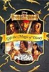 Pirates of The Caribbean (Part I) The Curse of the Black Pearl/Prince of Persia (English/ Hindi / Tamil / Telugu)
