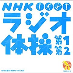 NHK WI