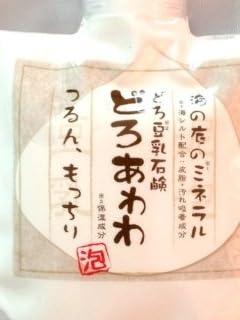 表舞台で与党批判の二枚舌「永田町FA宣言」議員リスト vol.2