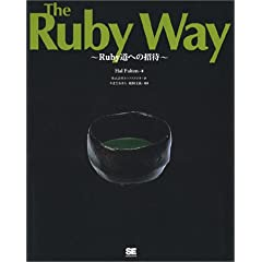 The Ruby Way\Ruby