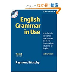 English Grammar in Use With Answers (Book &amp; CD-ROM) : A Self-Study Reference and Practice Book for Intermediate Students of English , Intermediate