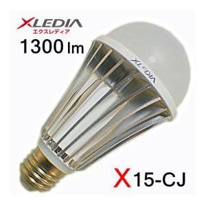【クリックで詳細表示】XLEDIA LED電球(E26口金・一般電球形・電球80w相当・1300ルーメン・昼白色・密閉型器具対応・PSEマークあり)X15-CJ