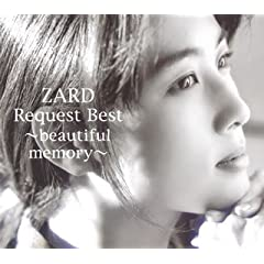 ZARD Request Best 〜beautiful memory〜  Disc1