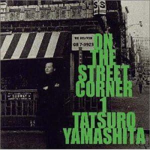 ON THE STREET CORNER 1 [Remaster]
