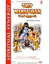 Shiv Mahapuran: Volume 1 to 12