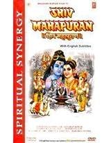 Shiv Mahapuran: Volume 1 to 12
