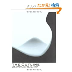 THE OUTLINE �����Ă��Ȃ��֊s