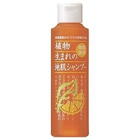 【クリックで詳細表示】植物生まれのオレンジ地肌シャンプー 250mL: ヘルス&ビューティー