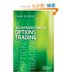 An Introduction to Options Trading (Securities Institute)
