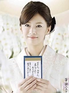 東京VS大阪「SEXしたい女優」ランキング vol.3