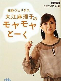 人気 女子アナ「春のボッキン下半身ニュース」一挙出し vol.3