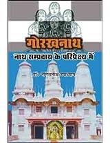 Gorakhanath : Nath Sampradaya Ke Pariprekshya Mein