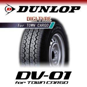 【クリックで詳細表示】Amazon.co.jp | ダンロップ (DUNLOP) DV-01 145R12 6PR | 車&バイク