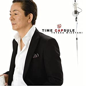 『TIME CAPSULE』