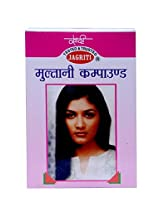 Khadi India Jagriti Multani Compound Powder 100gm Pack of 4