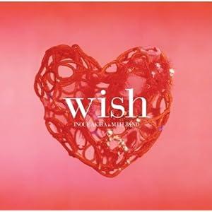 wish(DVD付)
