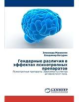 Gendernye razlichiya v effektakh psikhotropnykh preparatov: Psikhotropnye preparaty. Zavisimost' spektra aktivnosti ot pola.