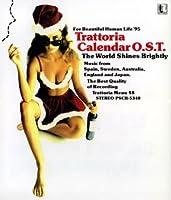 ワールド・シャインズ・ブライトリー~トラットリア・カレンダー・ ― オリジナル・サウンドトラック