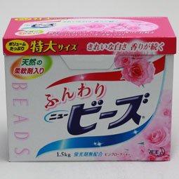 【クリックで詳細表示】フレグランスニュービーズ 花しずくの香り 1.5kg: ヘルス&ビューティー