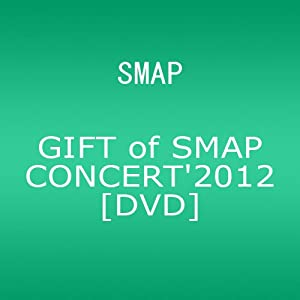 『GIFT of SMAP CONCERT'2012』