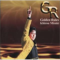 Golden Rules~24����1000�ȃ��C���B���L�O�A���o��