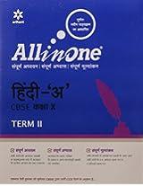 All in One Hindi 'A' CBSE Class 10 Term-II