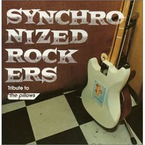SYNCHRONIZED ROCKERS (Tribute To The pillows )