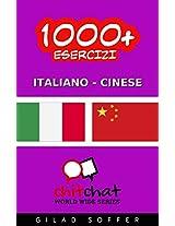 1000+ Esercizi Italiano - Cinese (ChitChat WorldWide) (Italian Edition)