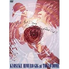 "����{��k�����x���`�����e�B���C�u KYOSUKE HIMURO GIG at TOKYO DOME ""We Are Down But Never Give Up!!"" [DVD]"