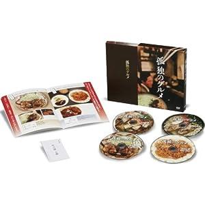 孤独のグルメ DVD-BOX 松重豊