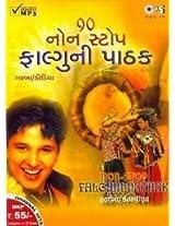 90 Non-Stop Falguni Pathak( Garba/ Dandiya)