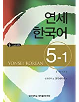 Yonsei Korean: 5