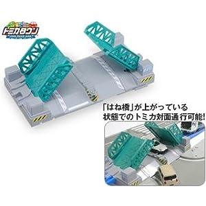 【クリックでお店のこの商品のページへ】Amazon.co.jp | プラレール J-05 はね橋(NEW) | おもちゃ 通販