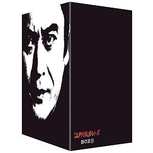 江戸川乱歩シリーズ DVD-BOX 1