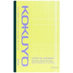 Kokuyo - Notebook