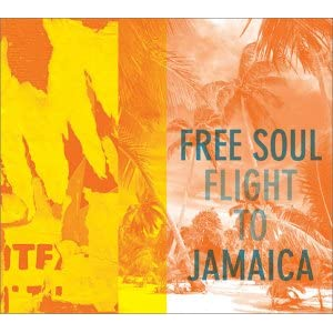 Free Soul Flight To Jamaica