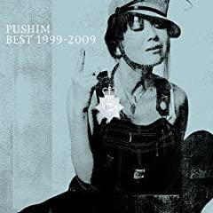 【クリックで詳細表示】BEST1999-2009