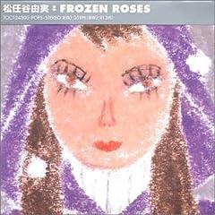 Frozen Roses(松任谷由実)