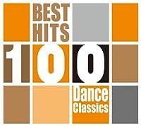 ベスト・ヒット100 ダンス・クラシックス