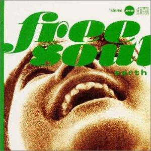 Free Soul Earth