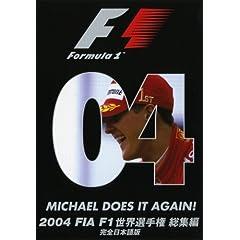 FIA F1世界選手権総集編