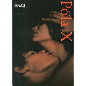 ポーラXの画像