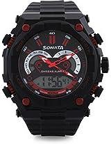 Sonata Ocean Series III Analog Multi-Color Dial Unisex Watch - 77030PP01J